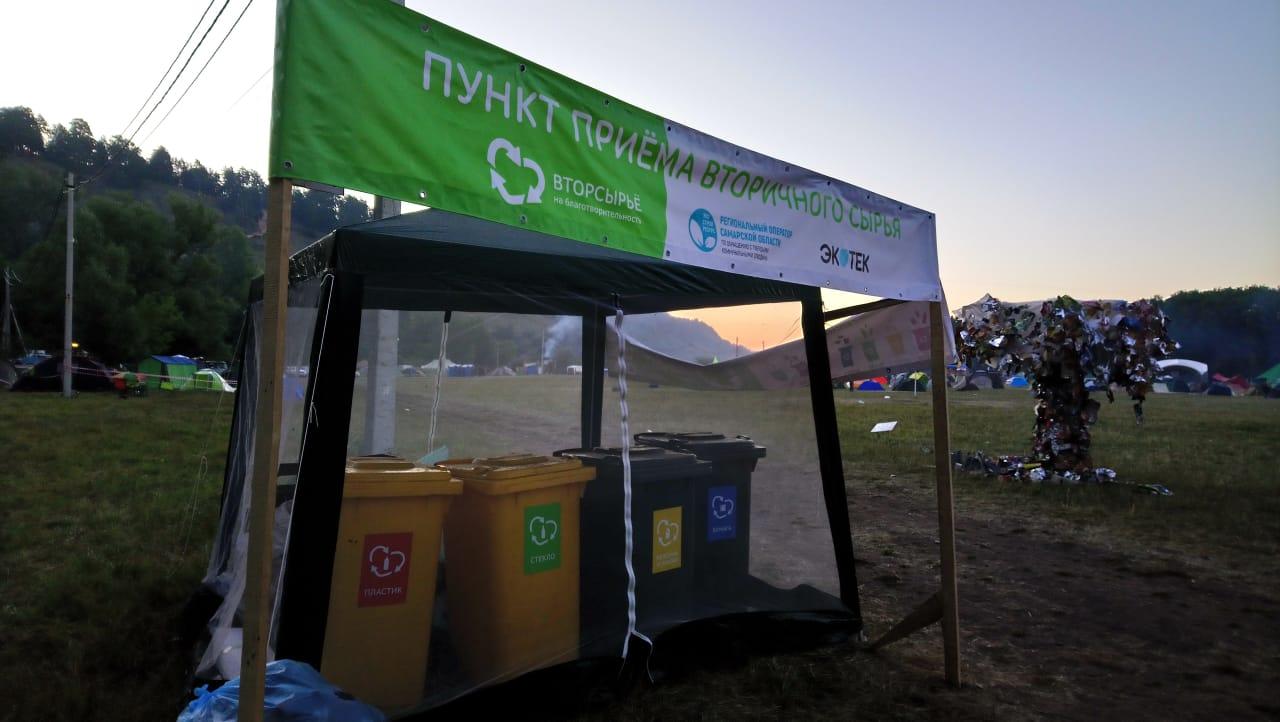 Непростая задача: С площадки Грушинского фестиваля вывезли 174 куб. м несортированных отходов