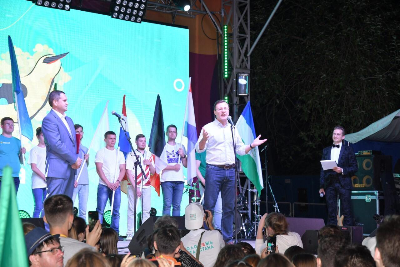 Молодёжный форум «iВолга 2.0» начал работу в Самарской области