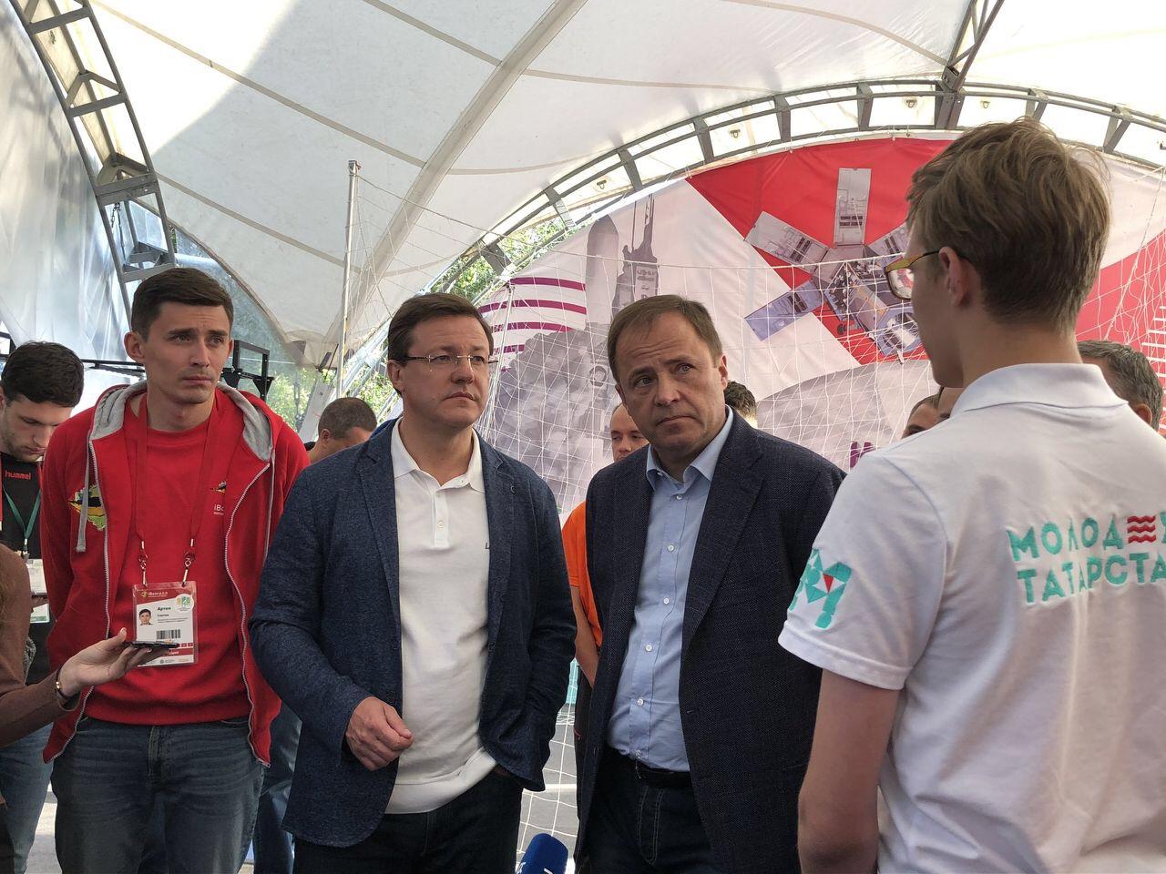 Игорь Комаров и Дмитрий Азаров посетили молодежный форум«IВолга2.0»
