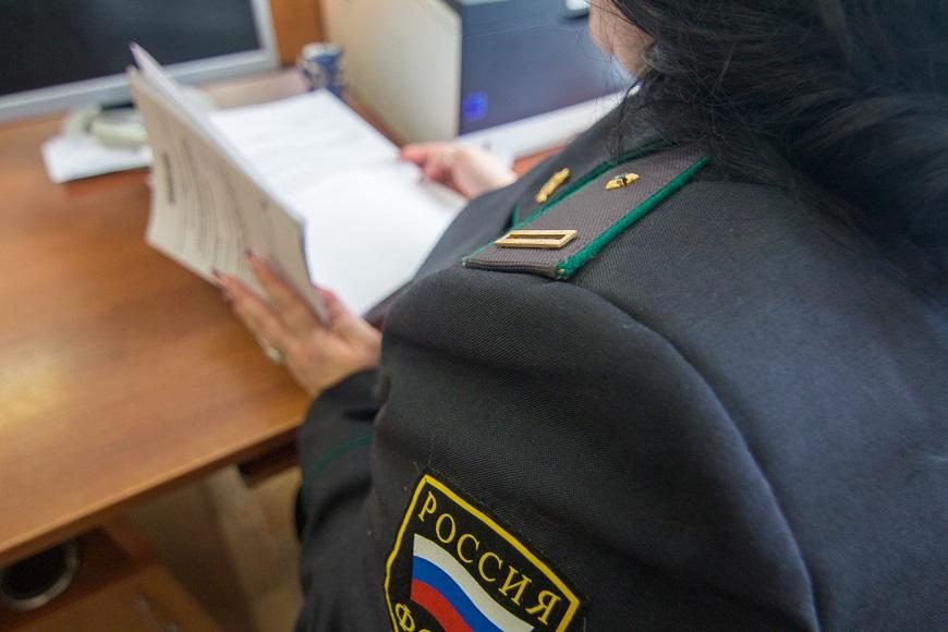 В Самарской области проштрафились 28 коллекторских организаций