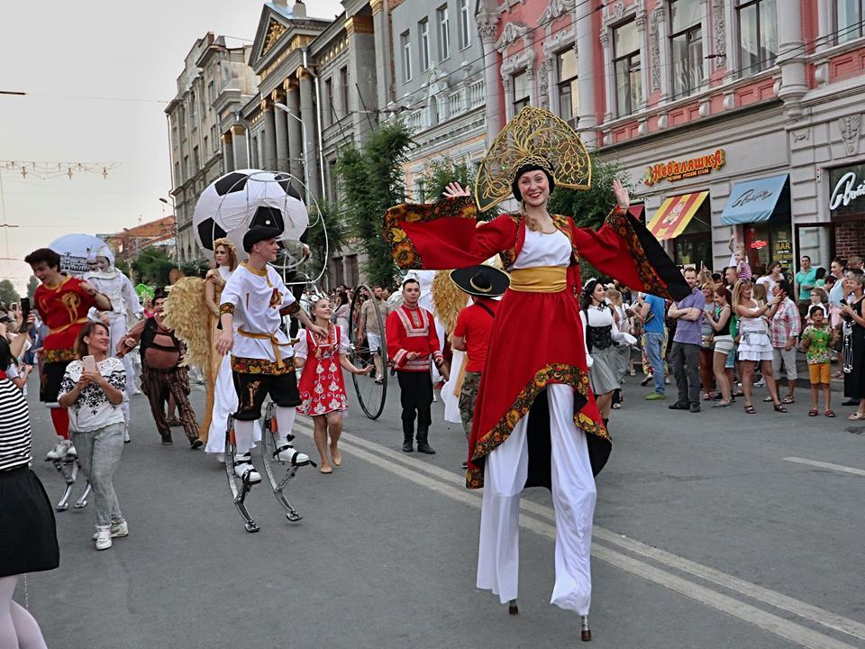 Завтра в Самарской области пройдет карнавал, посвященный Чемпионату мира по футболу-2018