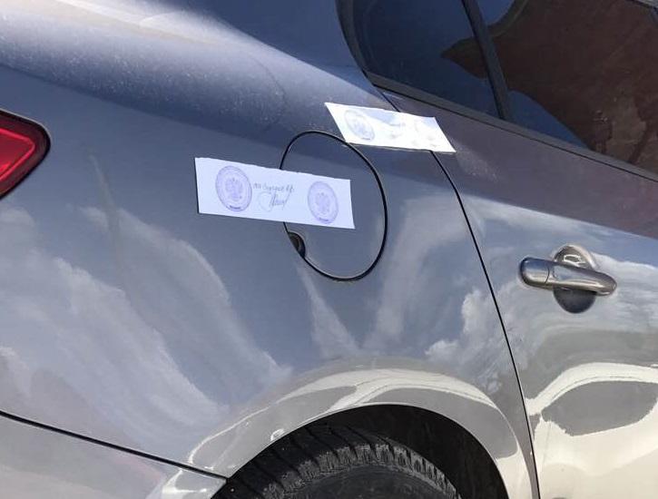 Тольяттинка заплатила налоги только после ареста авто