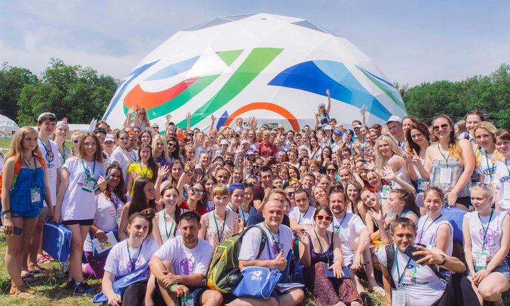 Форум ПФО «iВолга-2019» собирает гостей в Самарской области