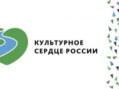 День семьи, любви и верности в Тольятти отметят праздничной программой