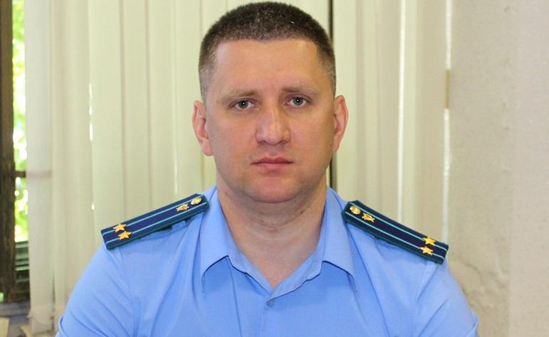 Назначен новый прокурор Центрального района Тольятти
