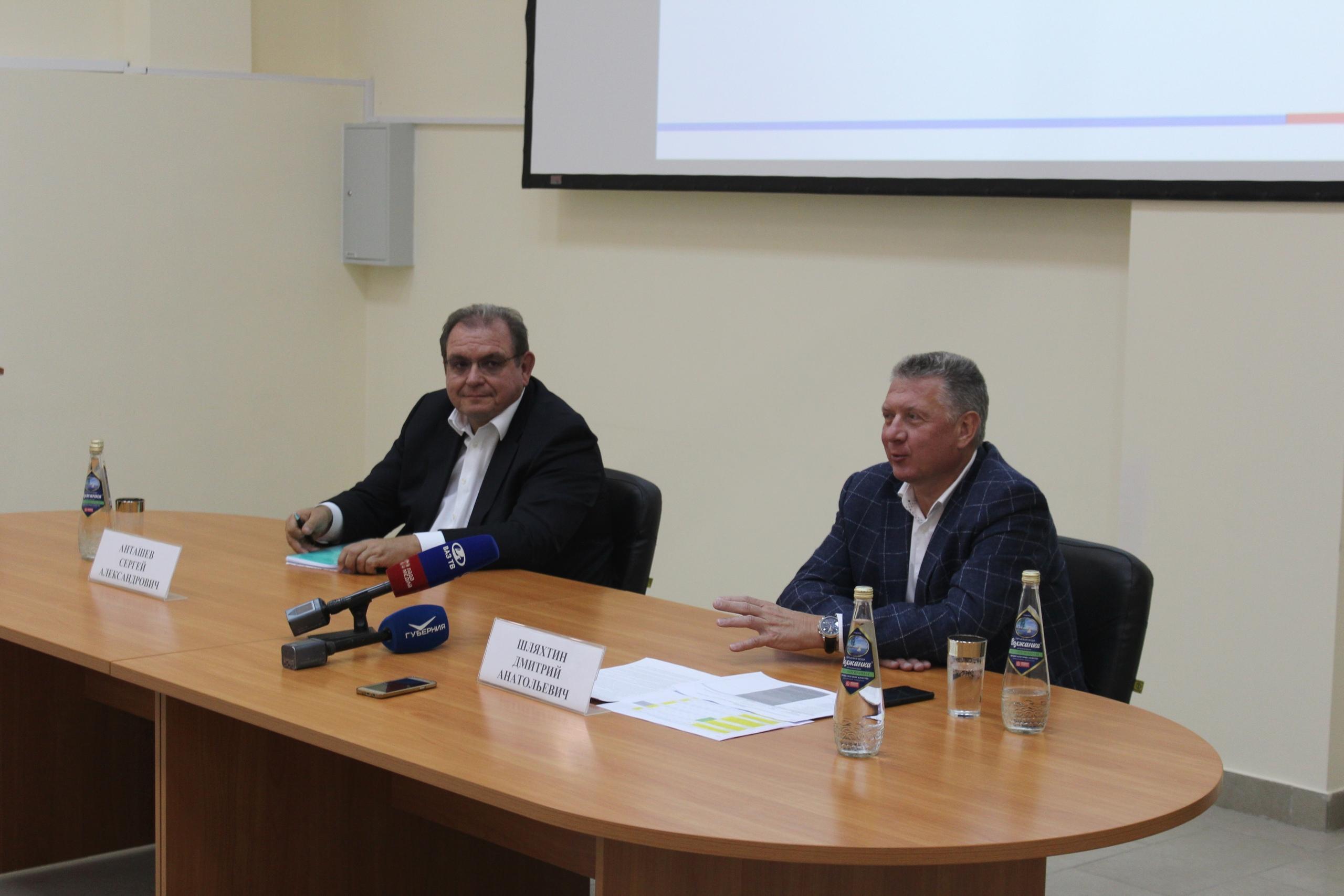 Министр Шляхтин: Тольятти выделяются самые большие инвестиции на физкультуру и спорт
