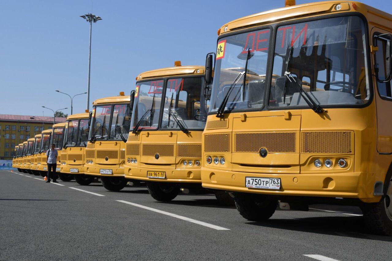 В Самарской области школы получили 69 новых автобусов