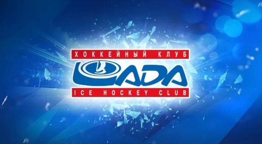 Власти Самарской области: спонсоры должны обеспечить 70% бюджета для возвращения «Лады» в КХЛ