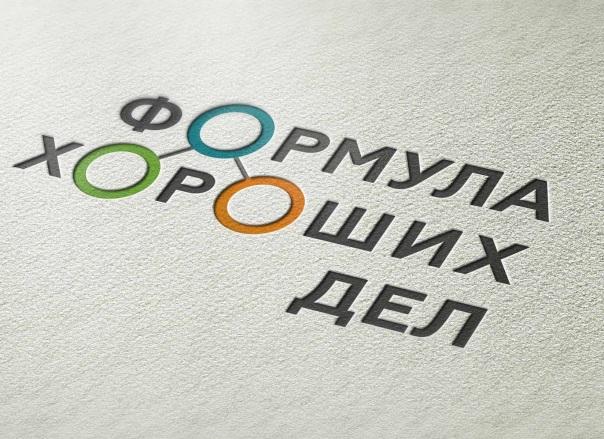 Стартует прием заявок на конкурсы грантовых и межрегиональных проектов в рамках программы СИБУРа «Формула хороших дел»