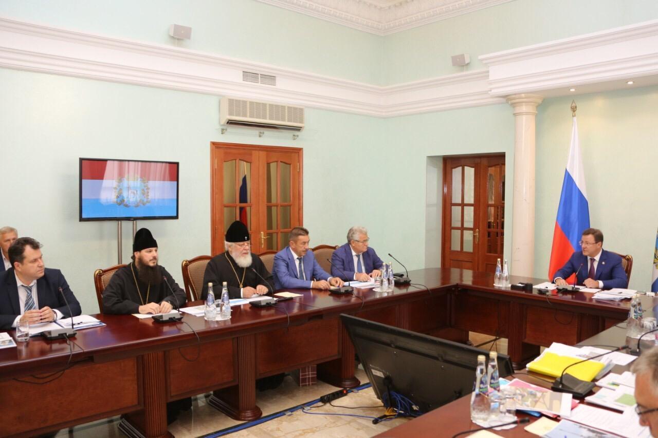 Власти и РПЦ обсудили исторический визит Патриарха Кирилла в Самарскую область