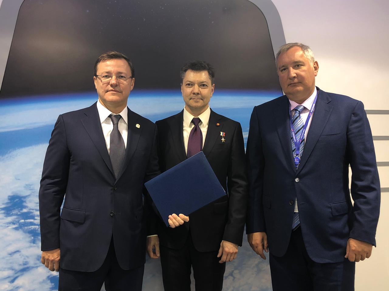 На МАКС-2019 Самарская область и «Роскосмос» подписали соглашение о сотрудничестве