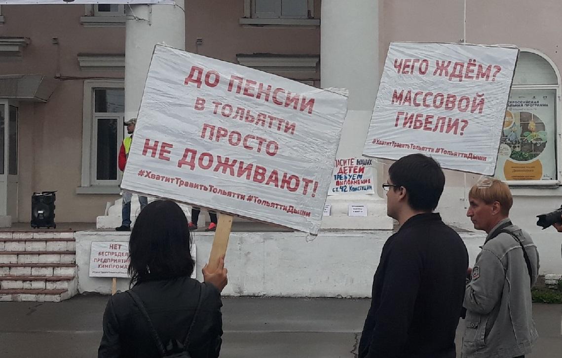 Неделя Тольятти: Город пережил удар стихии, 700 млн на дороги, граждане борются за чистый воздух