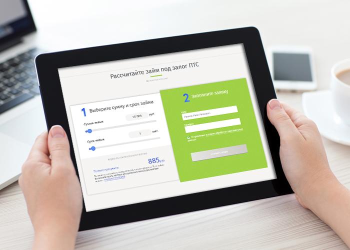 Чек-лист: на что обратить внимание при выборе сервиса займов под залог