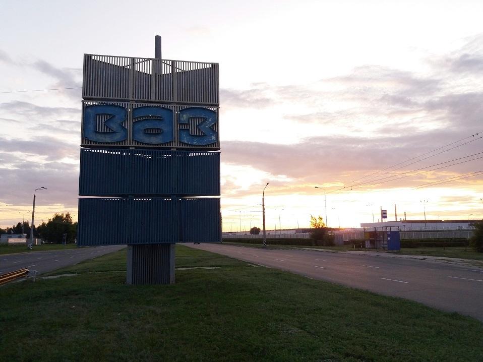 Кластер автомобильной промышленности Самарской области расширяет географию участников