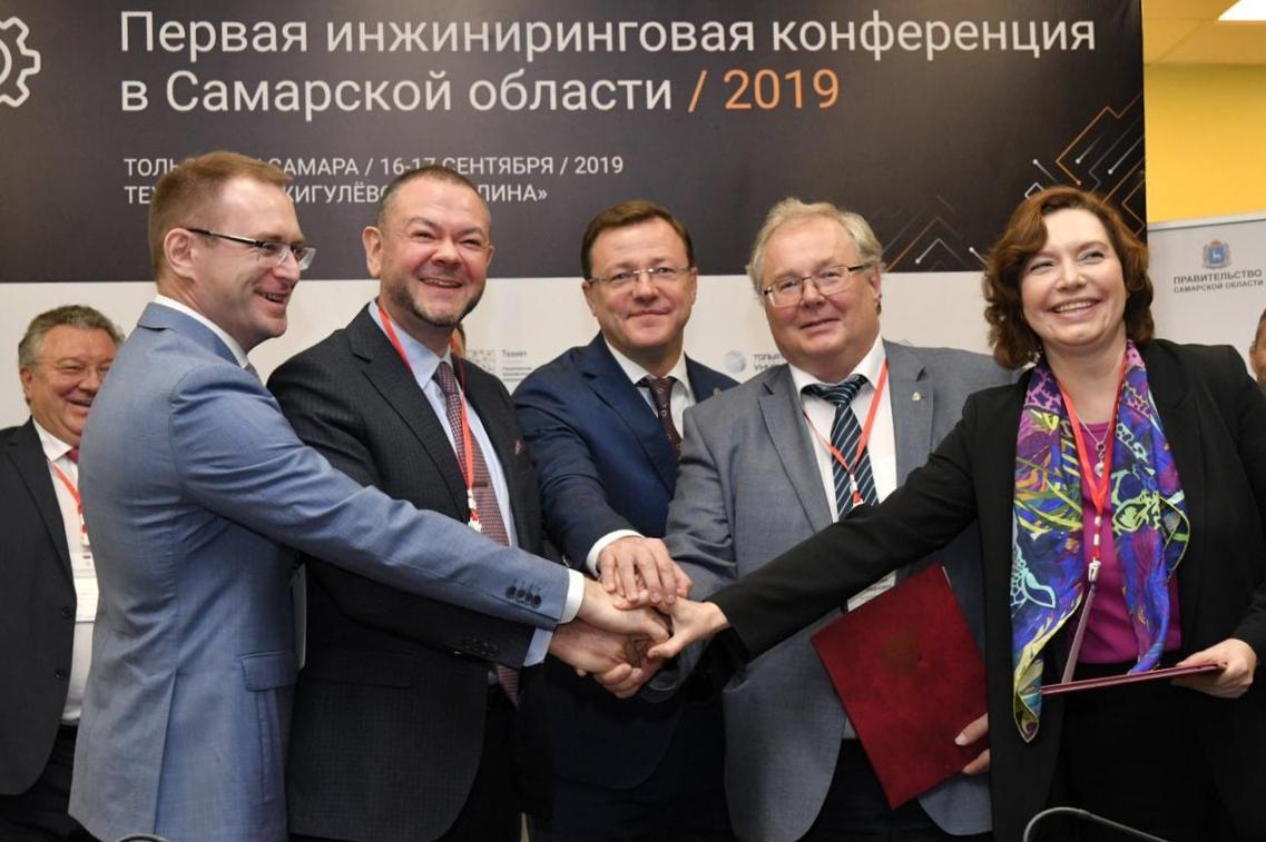 Политехнический университет Петра Великого присоединился к консорциуму НОЦ Самарской области