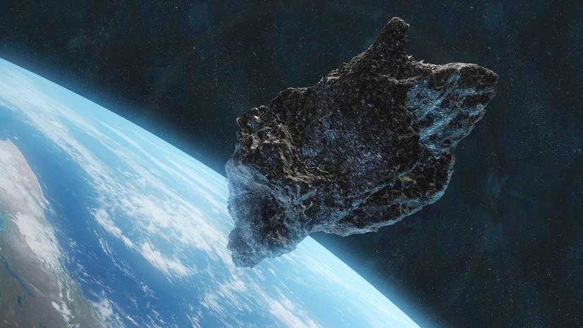 Самарские и американские ученые создали лазер для защиты планеты от астероидов