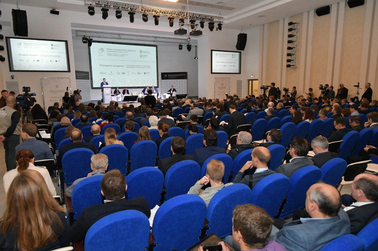 В Тольятти стартовала первая инжиниринговая конференция