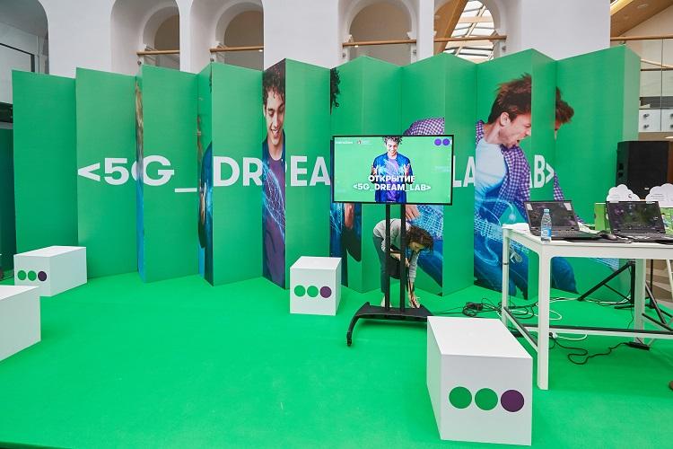 МегаФон и СПбГУ запускают первую студенческую 5G-лабораторию