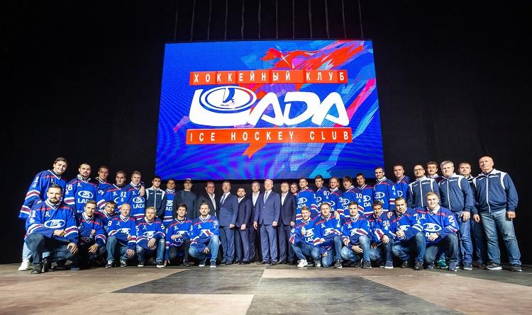 В Тольятти представили обновленную хоккейную «Ладу»