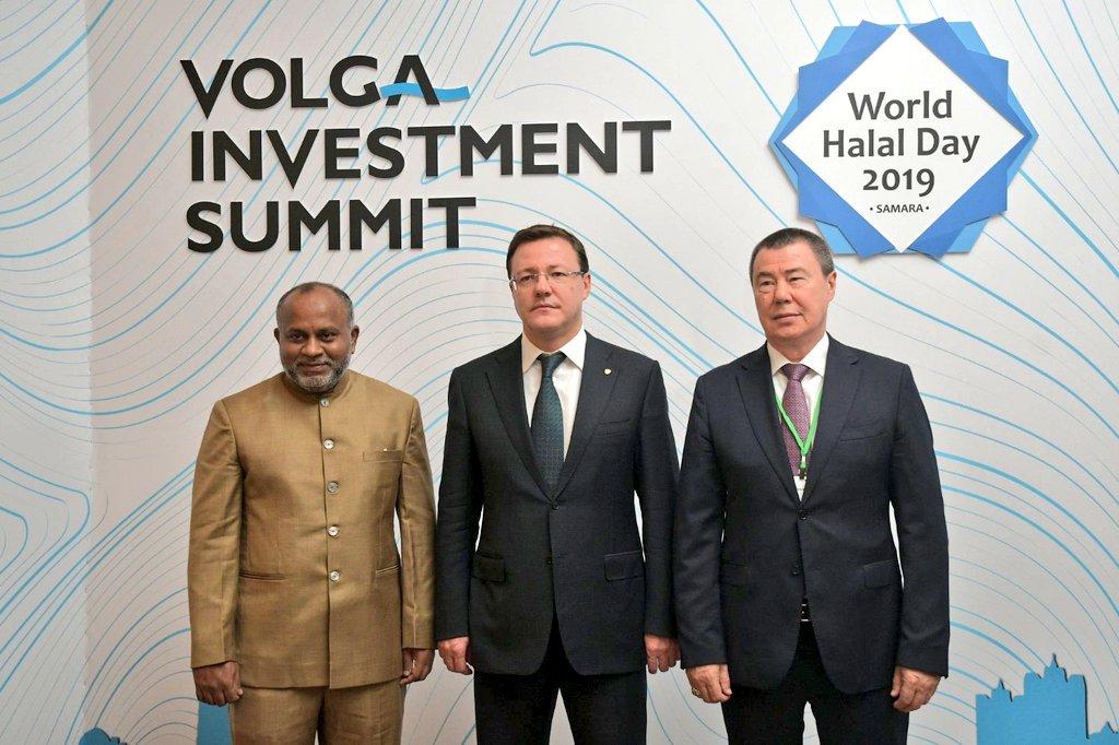 На международном саммите в Самарской области обсудили возможности для инвесторов в регионе