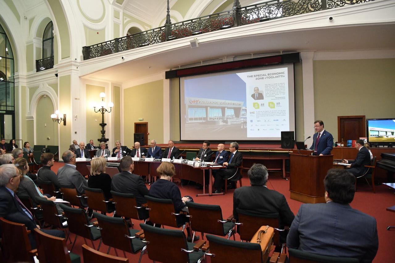 Дмитрий Азаров принял участие в заседании Российско-Австрийского Делового совета