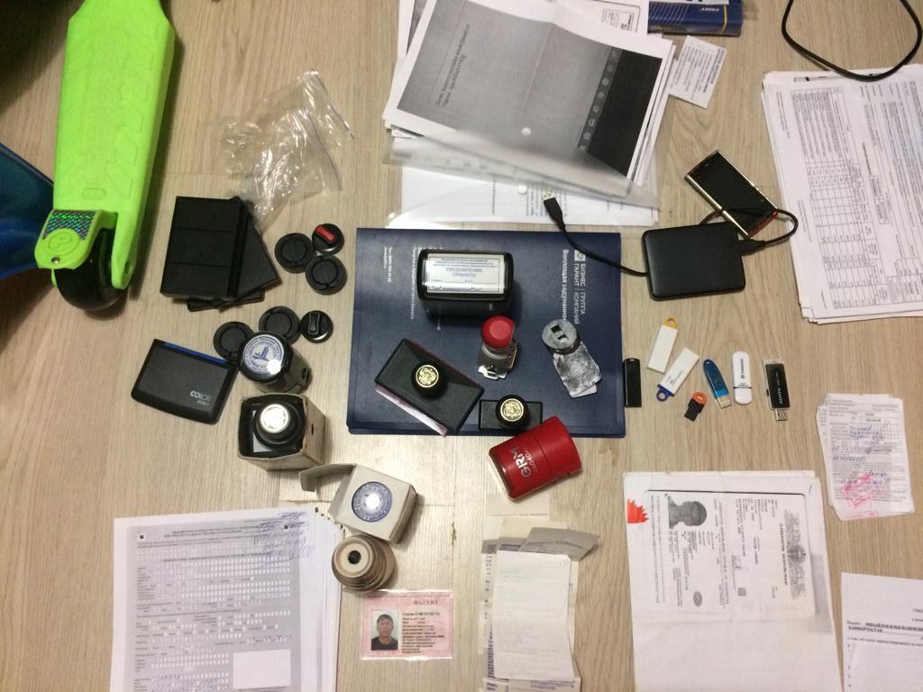 В Самарской области найдена лаборатория по подделке документов для террористов и нелегалов