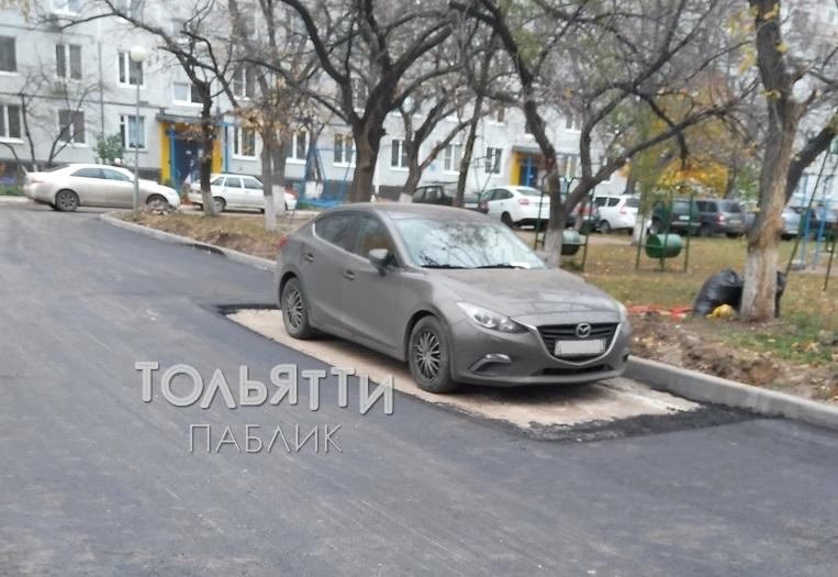 В Тольятти дорожники положили асфальт вокруг припаркованного авто