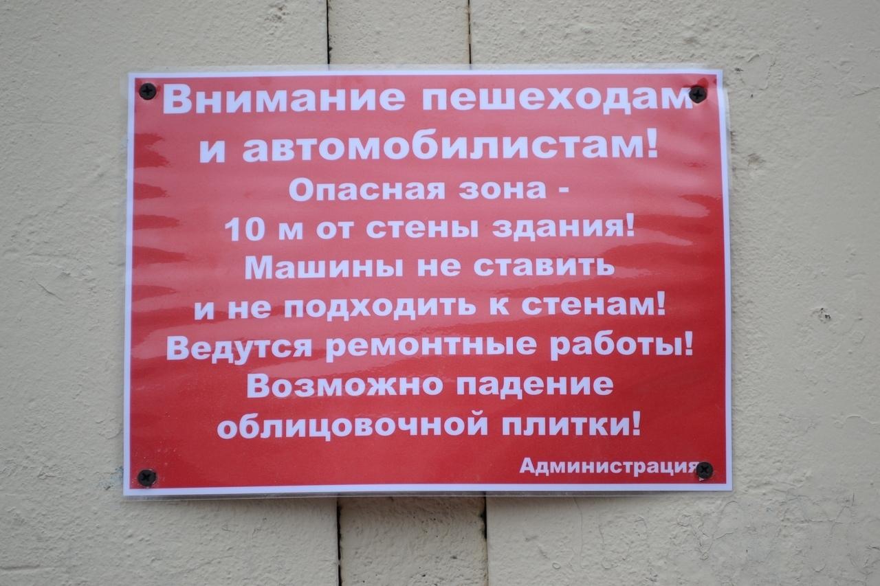 Тольяттинцев предупреждают об опасной зоне рядом с ДКИТ