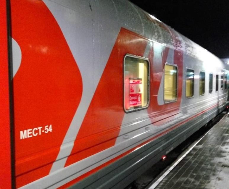 РЖД откажется от названия «плацкарт»