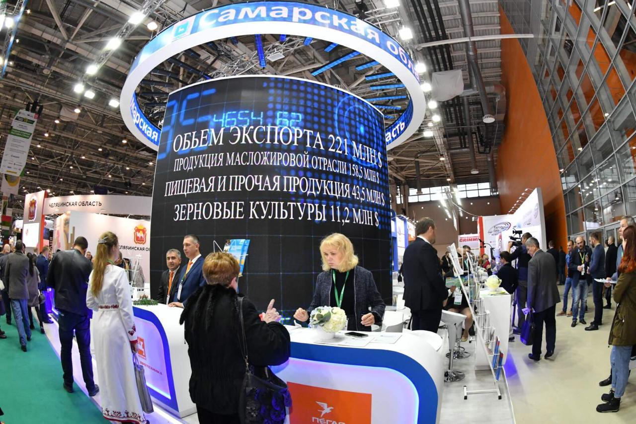 Самарская область получила Гран-При на Российской агропромышленной выставке «Золотая осень — 2019»