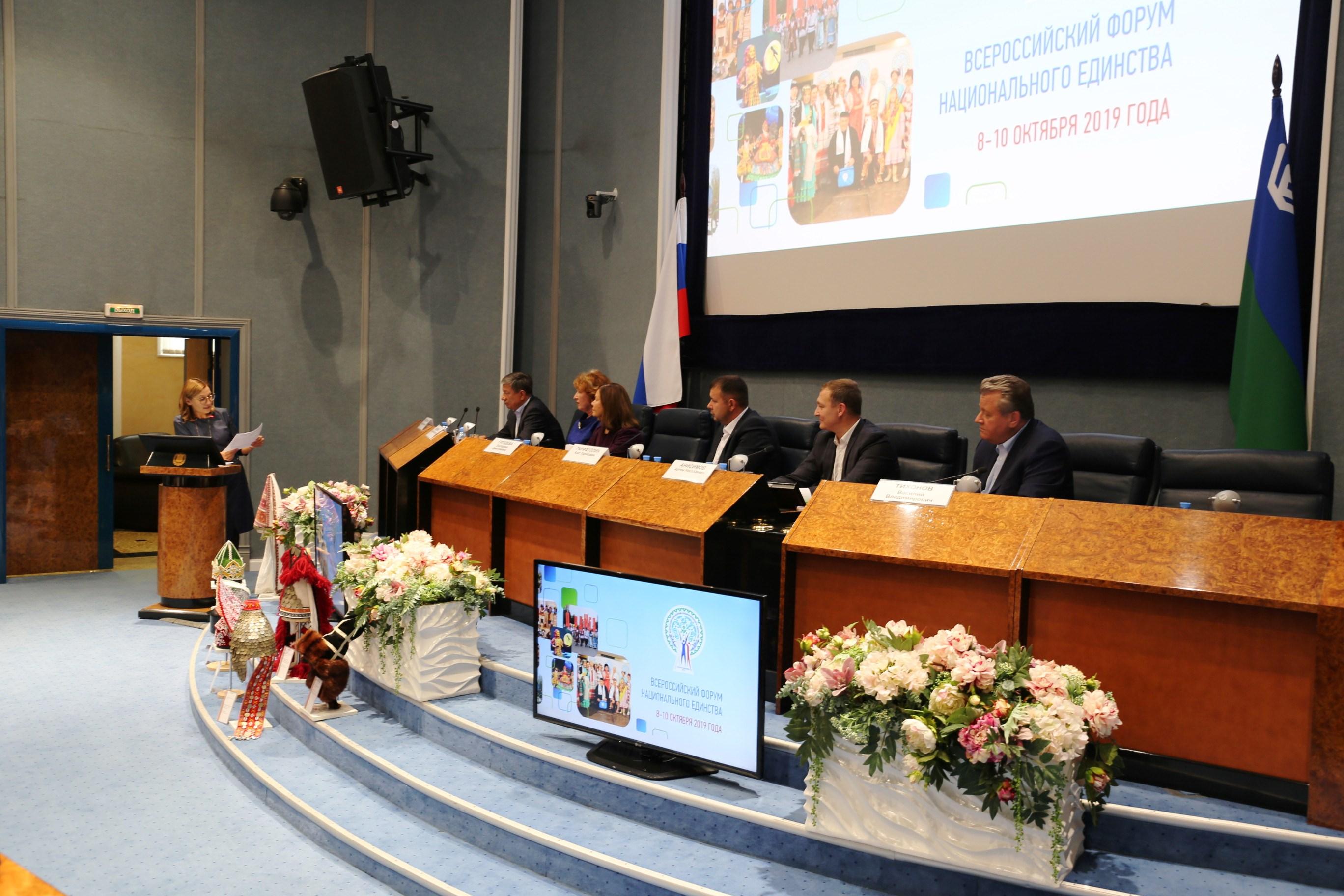 Тольятти признали одним из лучших городов в деле укрепления мира и согласия