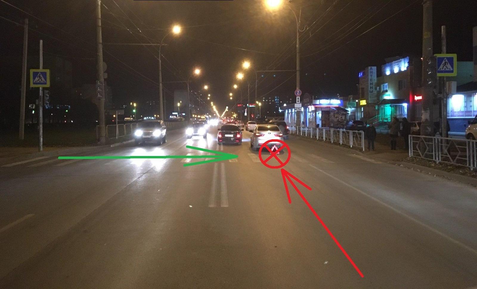 Начались каникулы: В Тольятти водители сбили двоих детей