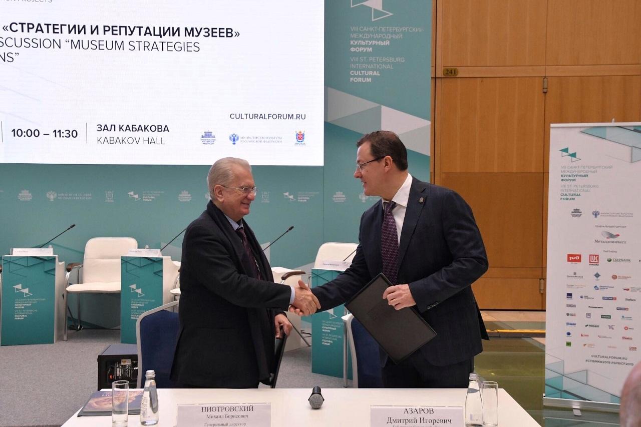Легенды искусства рядом: Самарская область и Эрмитаж будут сотрудничать