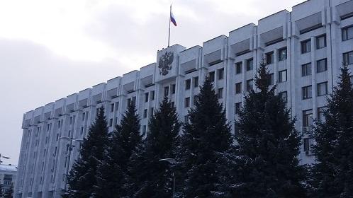 Назначен и.о. министра энергетики и ЖКХ Самарской области