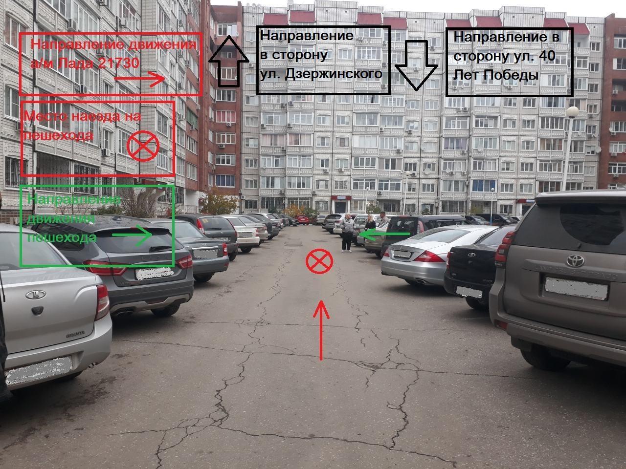 В Тольятти водитель сбил школьника во дворе дома