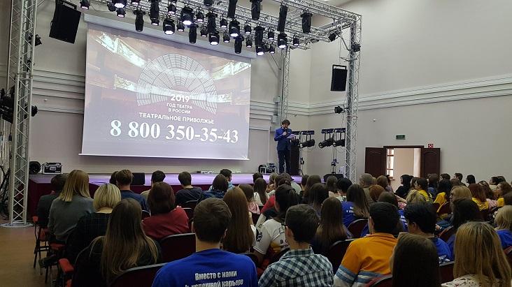 Голосование стартовало: Самарская область вместе с ПФО выберут лучший спектакль проекта «Театральное Приволжье»
