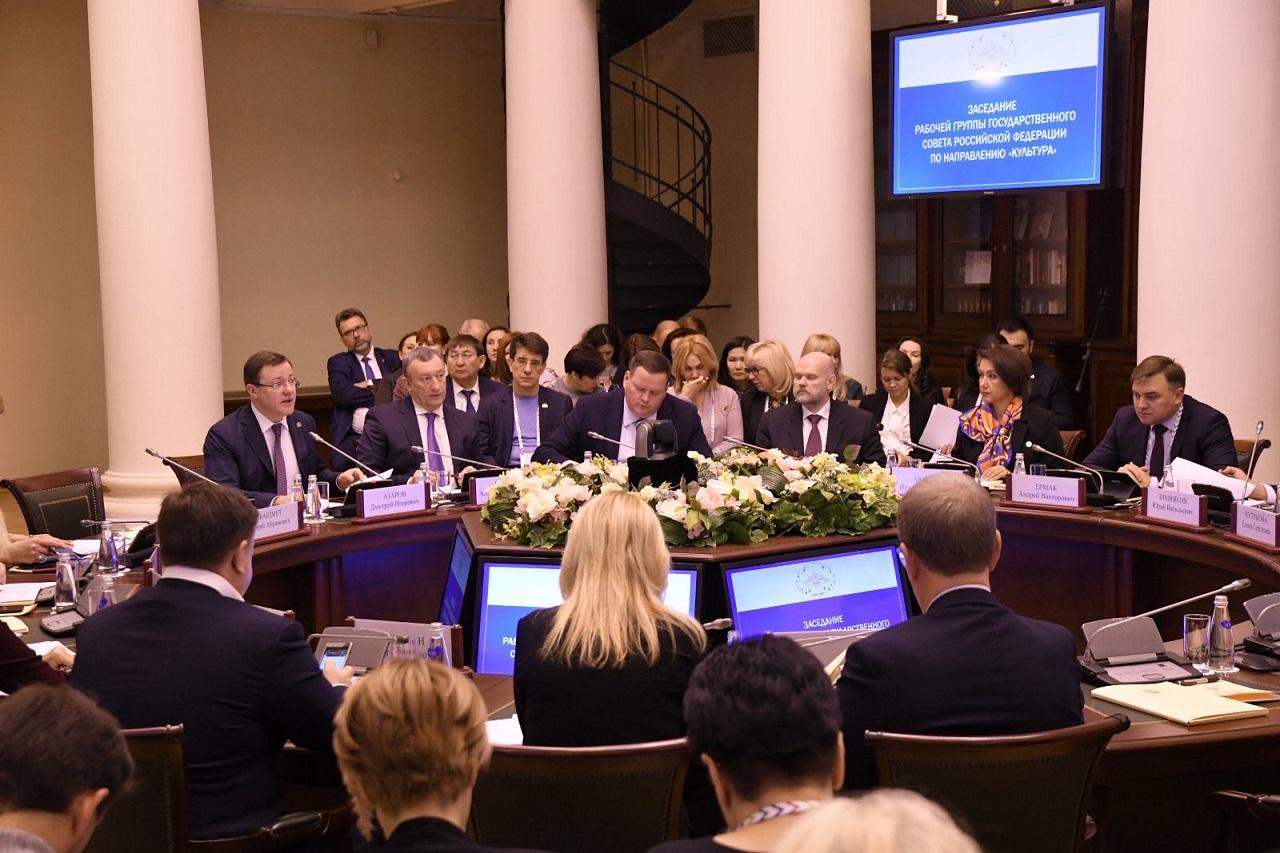 Азаров провел заседание рабочей группы Госсовета по направлению «Культура» в Санкт-Петербурге