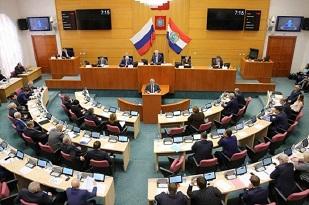 Губернская дума приняла в первом чтении бюджет Самарской области на 2020 год