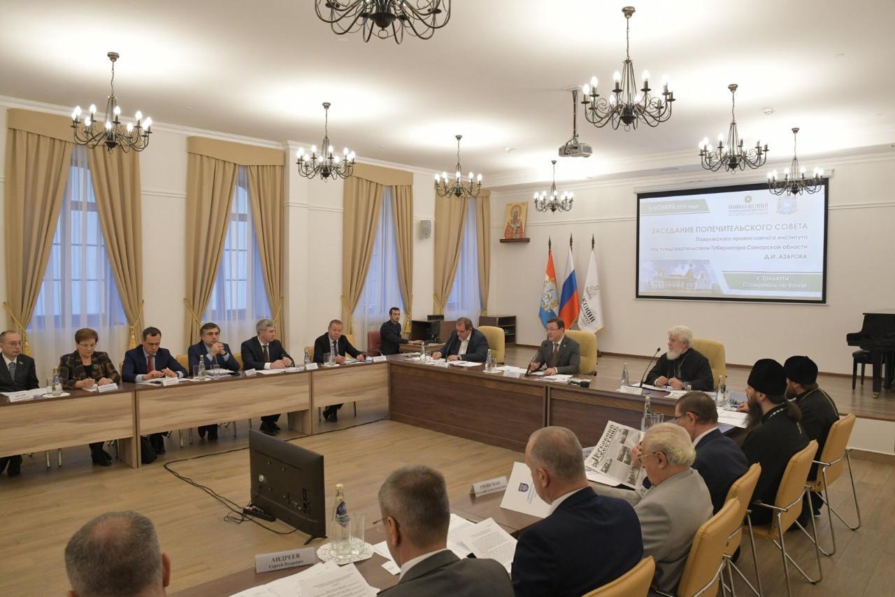 В Тольятти начал работу попечительский совет, созданный для поддержки Поволжского православного института