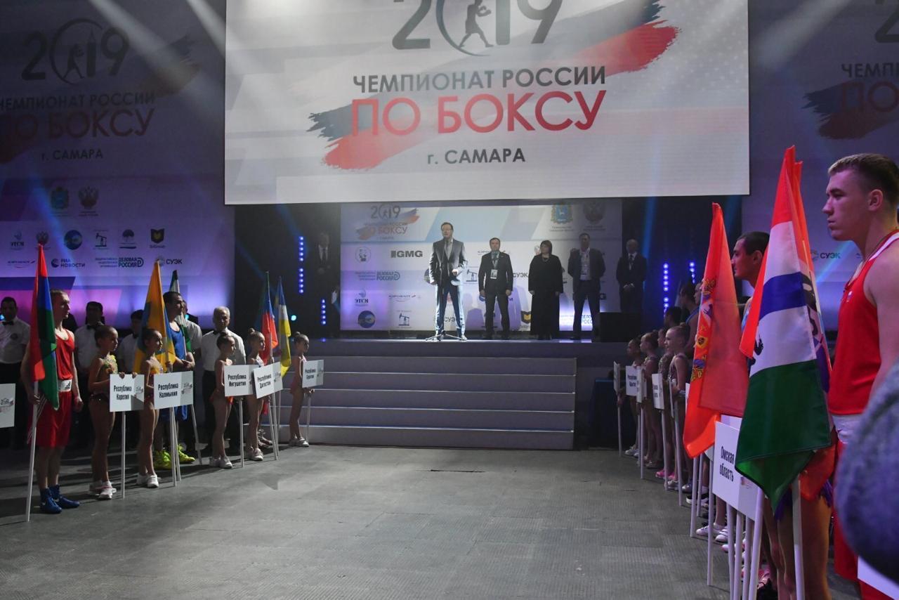 В Самарской области стартовал чемпионат России по боксу