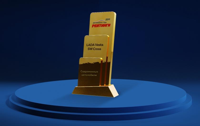 АВТОВАЗ похвалился новой наградой за «Весту»
