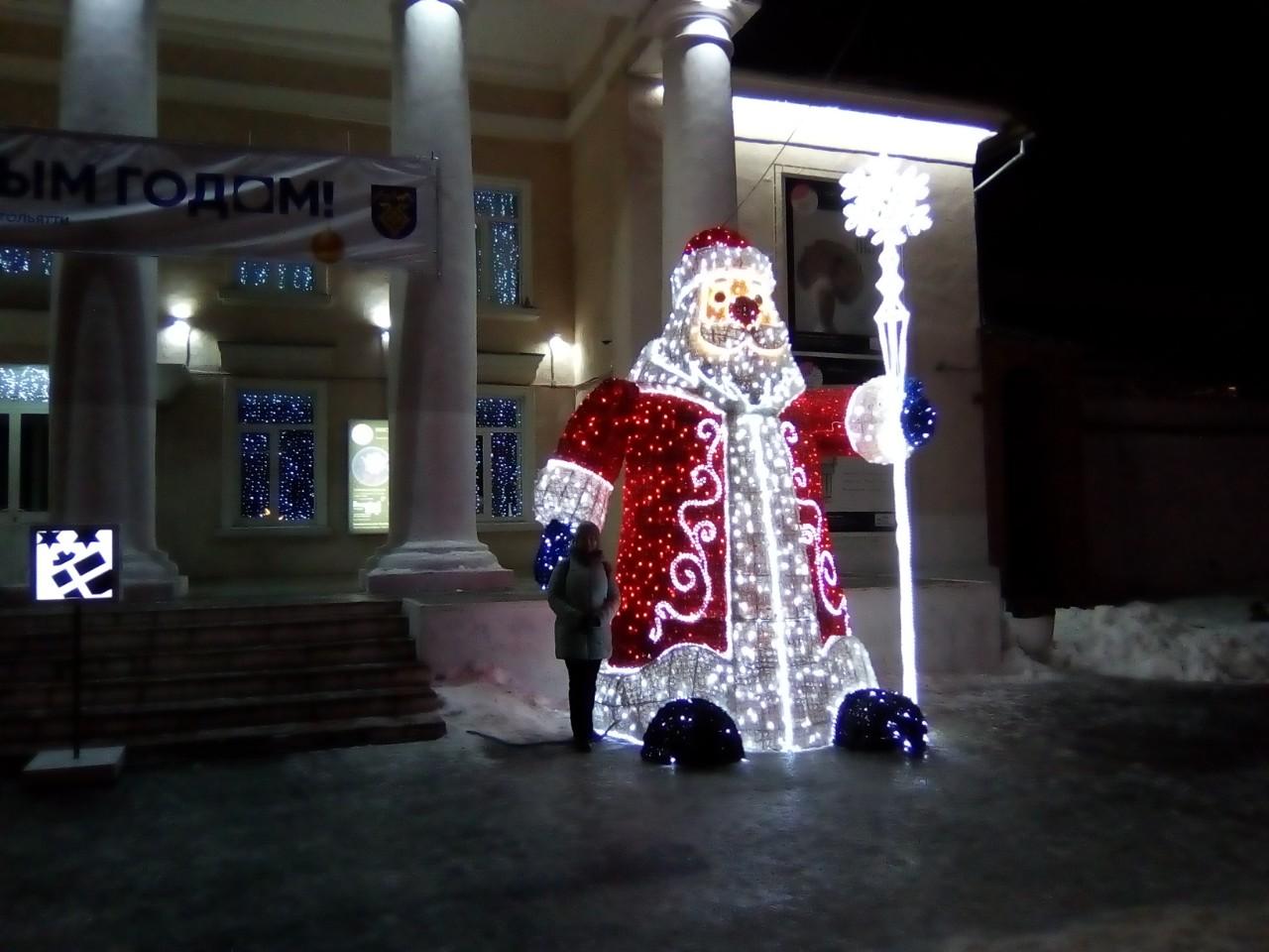 К Новому году Тольятти украсили новыми праздничными инсталляциями