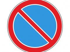Завтра в Тольятти ограничат движения из-за праздника
