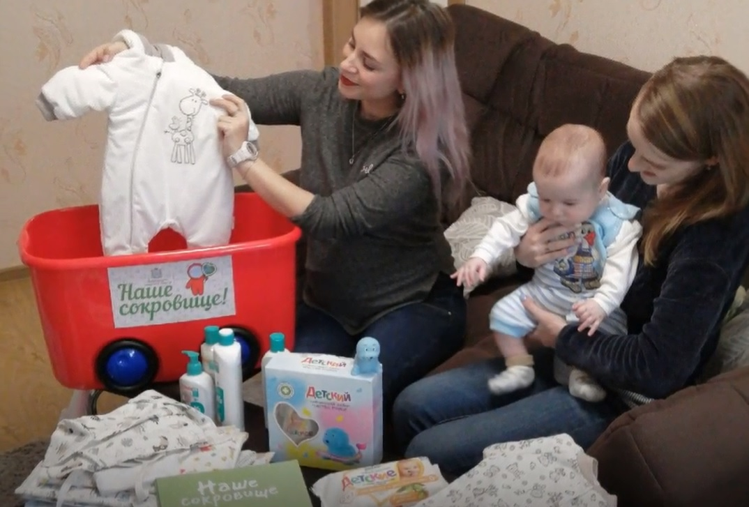 В Самарской области подарочный набор для новорожденных показали на видео