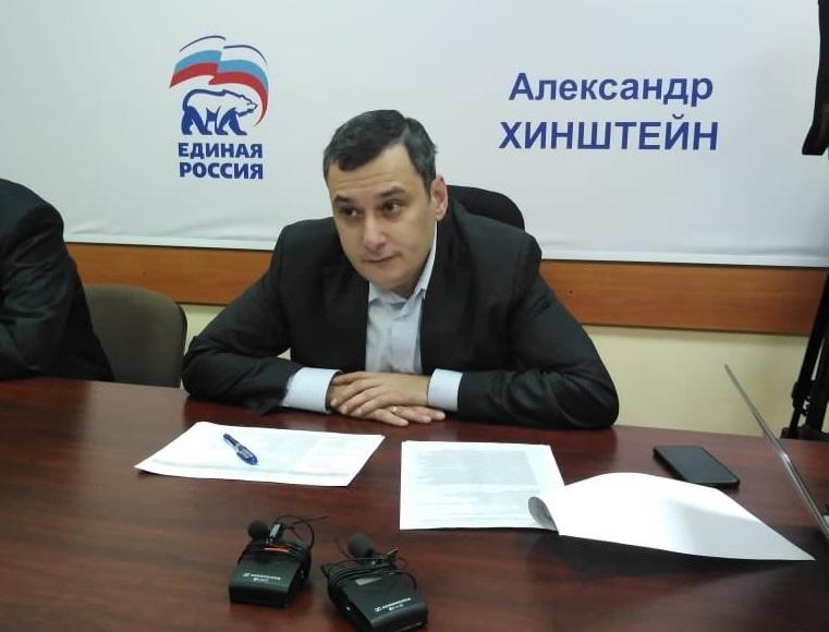 Хинштейн попросил Азарова уволить главного архитектора Самарской области