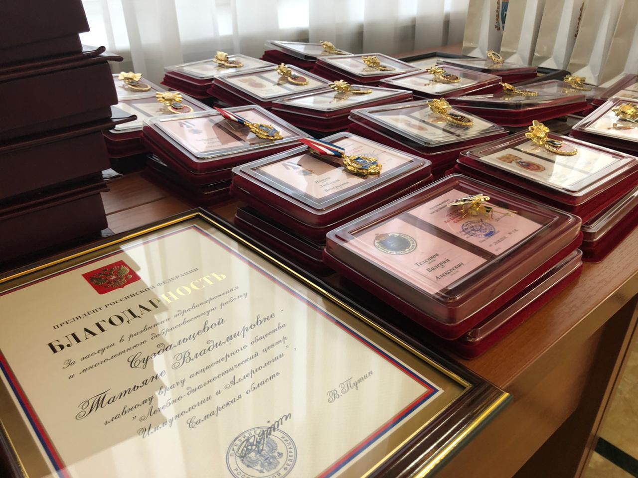 Губернатор вручил государственные награды жителям Самарской области
