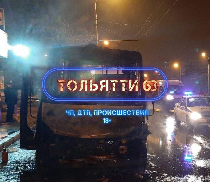 Утром в Тольятти горела маршрутка с людьми внутри