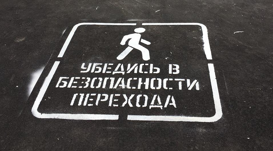 В Самарской области учитель, сводивший детей в музей, получит штраф