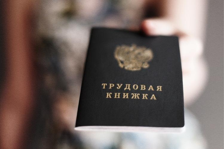 Путин подписал закон об электронных трудовых книжках