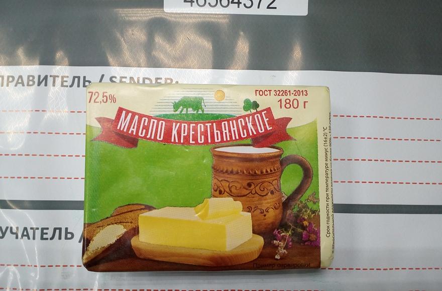 В Тольятти фирма-фантом поставляла на прилавки подозрительное масло